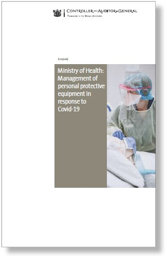PPE report cover